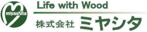 株式会社 宮下は神戸市北区の「木の家」工務店です